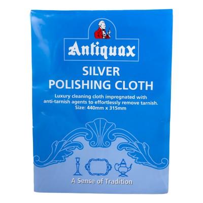 Салфетка для ухода за серебряными изделиями Silver Polishing Cloth